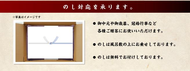 金の牡蠣・銀の牡蠣セット(風呂敷紫)5