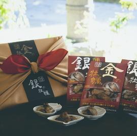 【お歳暮 進物 法事 ギフト】【広島産 お土産】 焼き牡蠣のオイル...
