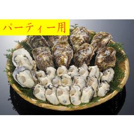 【お歳暮 ギフト お買い得】【最高級 広島産 生牡蠣】今季とれたて...
