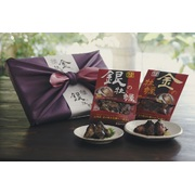 風呂敷包みセット(紫)